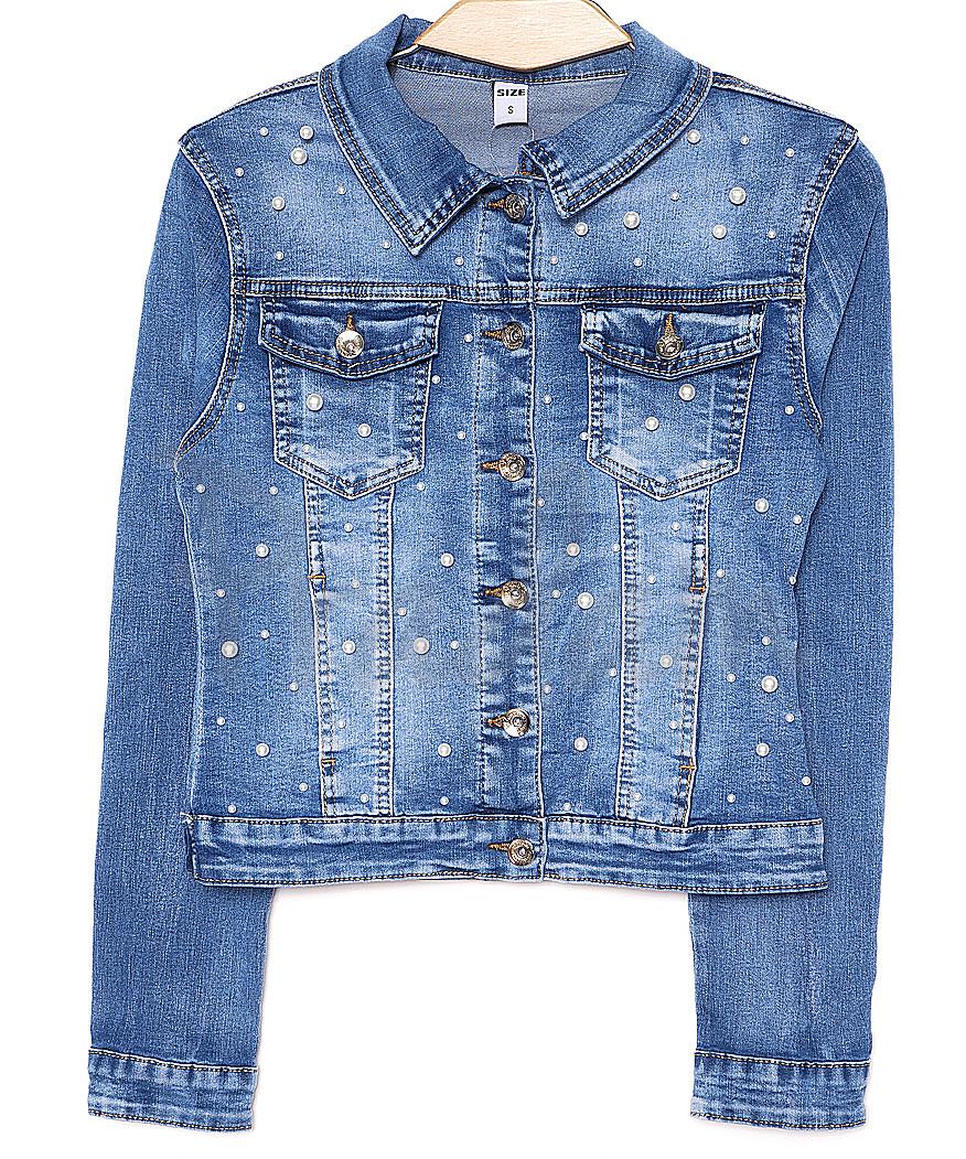 0840 X куртка джинсовая женская с жемчугом весенняя стрейчевая (XS-XL, 5 ед.)
