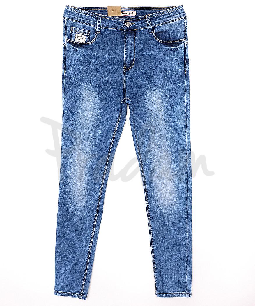0930 M.Sara джинсы женские батальные весенние стрейчевые (30-38, 6 ед.)