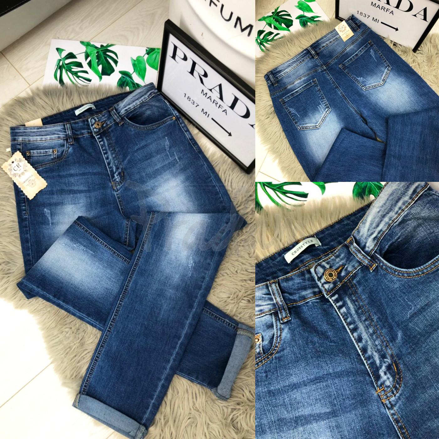 2536 Crosstyle джинсы женские батальные с царапками весенние стрейчевые (32-42, 6 ед.)