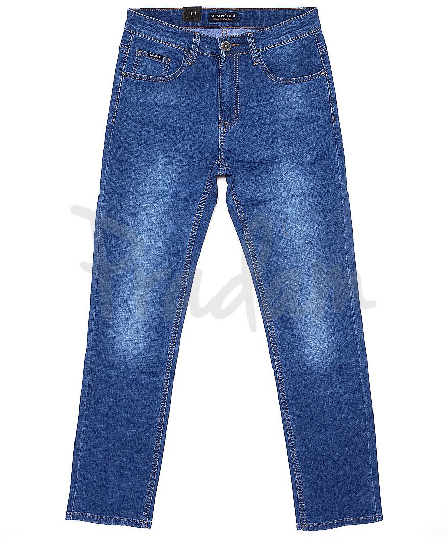 6785 Pagalee джинсы мужские батальные весенние стрейчевые (32-38, 8 ед.)