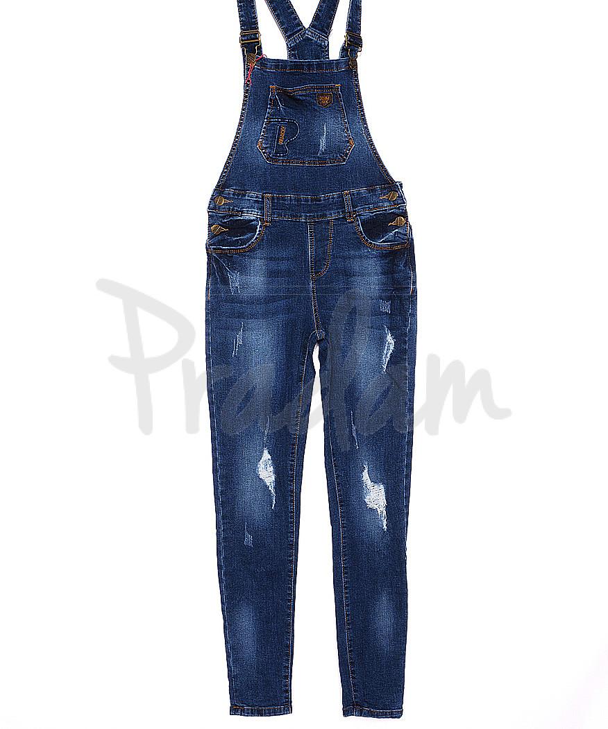 A 0323-8 Relucky комбинезон джинсовый женский с рванкой весенний стрейчевый (25-30, 6 ед.)