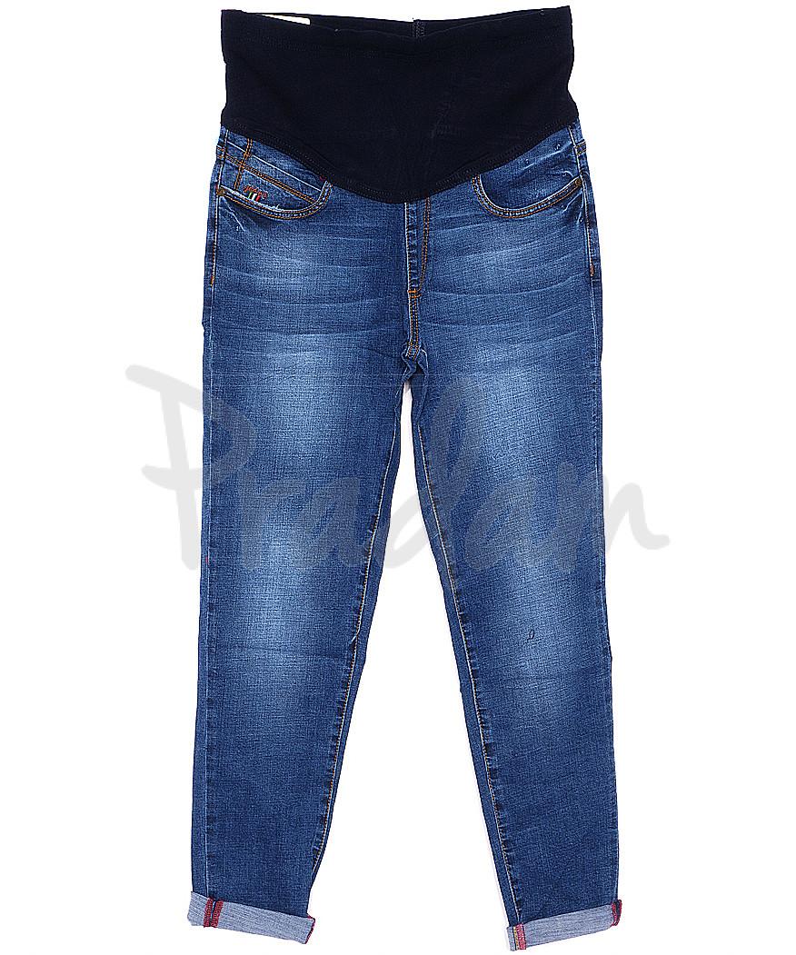 9302 Relucky джинсы для беременных батальные весенние стрейчевые (31-38, 6 ед.)