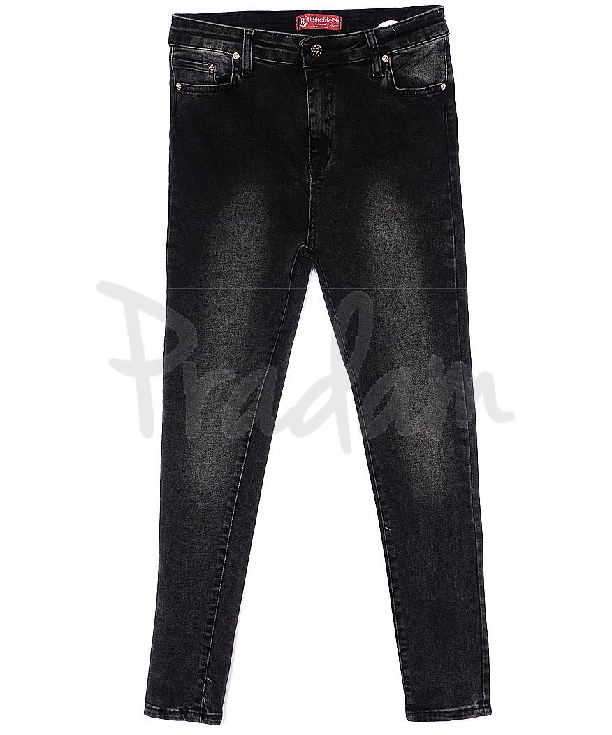 70010 батал джинс темно-серый Bikelife американка батальная весенняя стрейчевая (44-50, евро, 4 ед.)