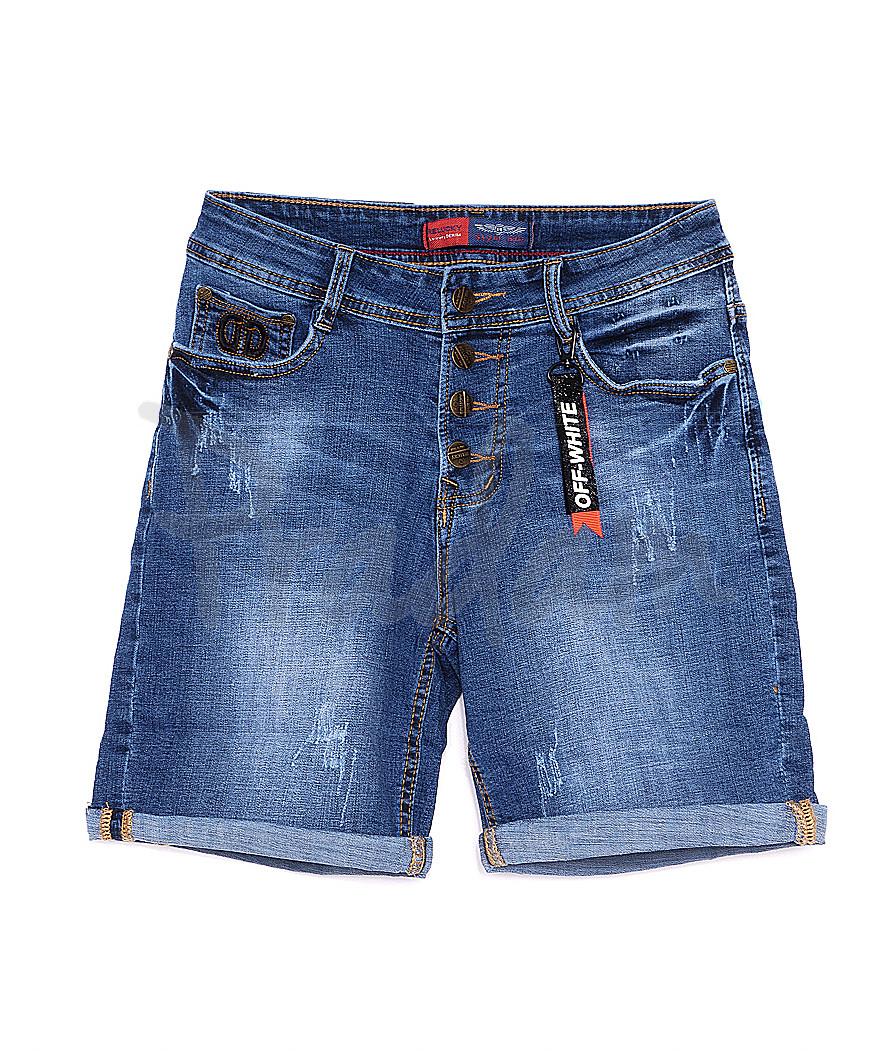 A 0156-15 Relucky шорты джинсовые женские на пуговицах стрейчевые (25-30, 6 ед.)