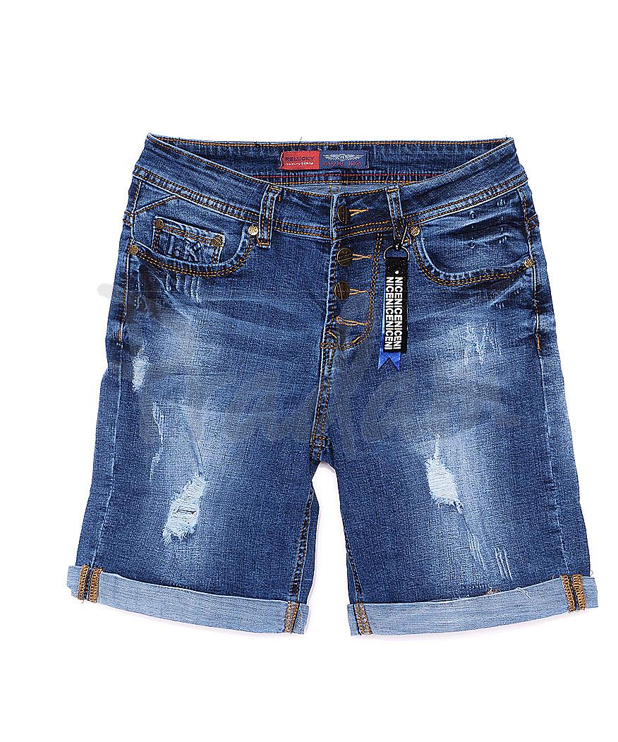 A 0143-15 Relucky шорты джинсовые женские на пуговицах стрейчевые (25-30, 6 ед.)