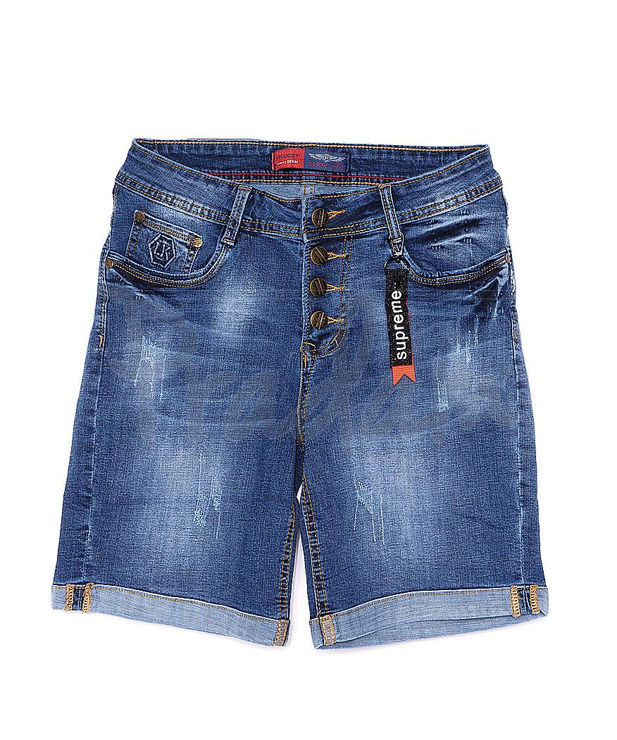A 0144-15 Relucky шорты джинсовые женские с царапками стрейчевые (25-30, 6 ед.)