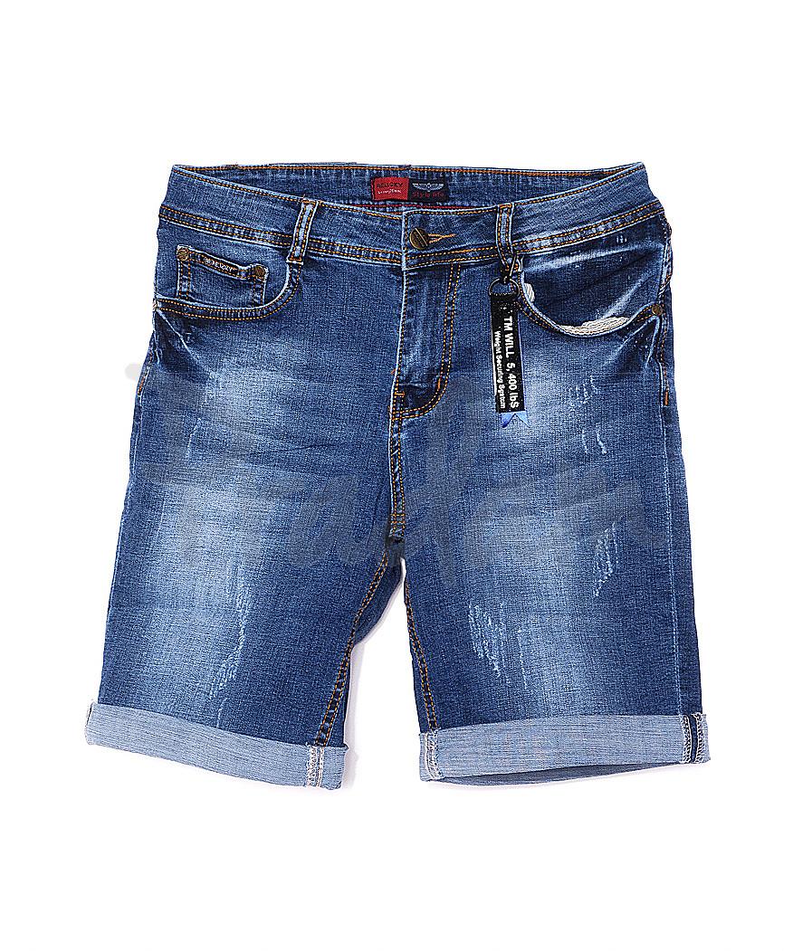 A 0572-15 Relucky шорты джинсовые женские батальные с царапками стрейчевые (28-33, 6 ед.)