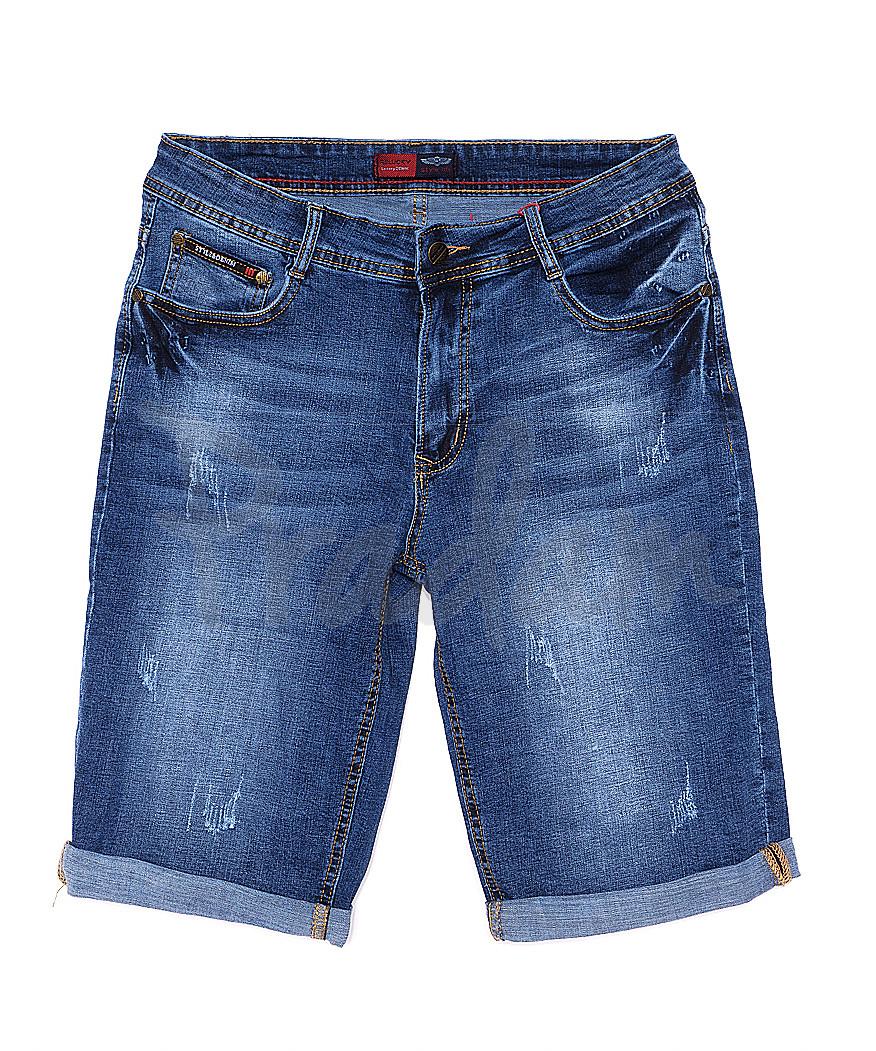 A 0579-15 Relucky шорты джинсовые женские батальные с царапками стрейчевые (31-38, 6 ед.)