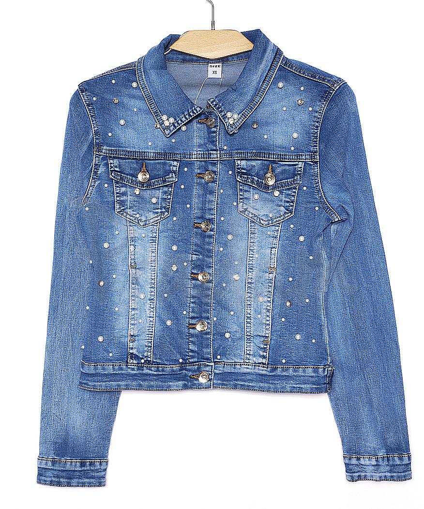 0839 Gallop куртка джинсовая с жемчугом весенняя стрейчевая (XS-XL, 5 ед.)