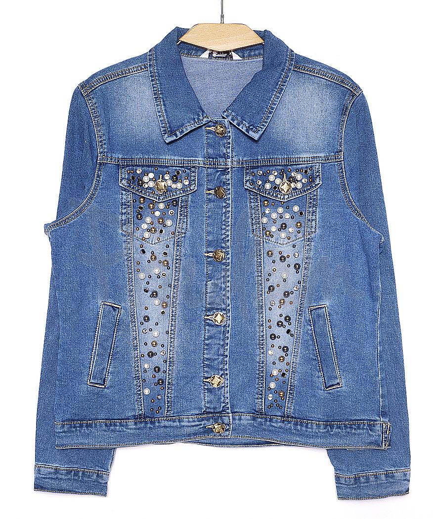 8837 Zijinyan куртка джинсовая женская батальная с жемчугом весенняя стрейч-котон (XL-6XL, 6 ед.)