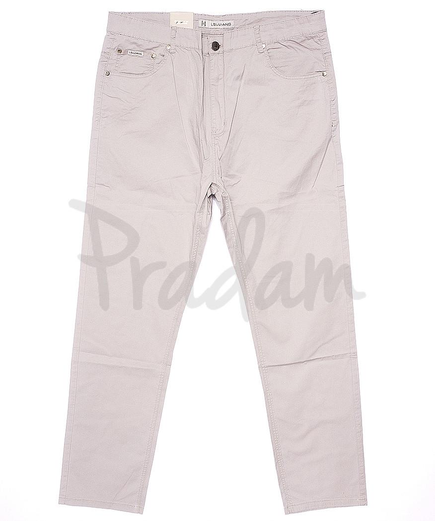 9018-D LS брюки мужские батальные светло-бежевые весенние стрейчевые (34-44, 8 ед.)