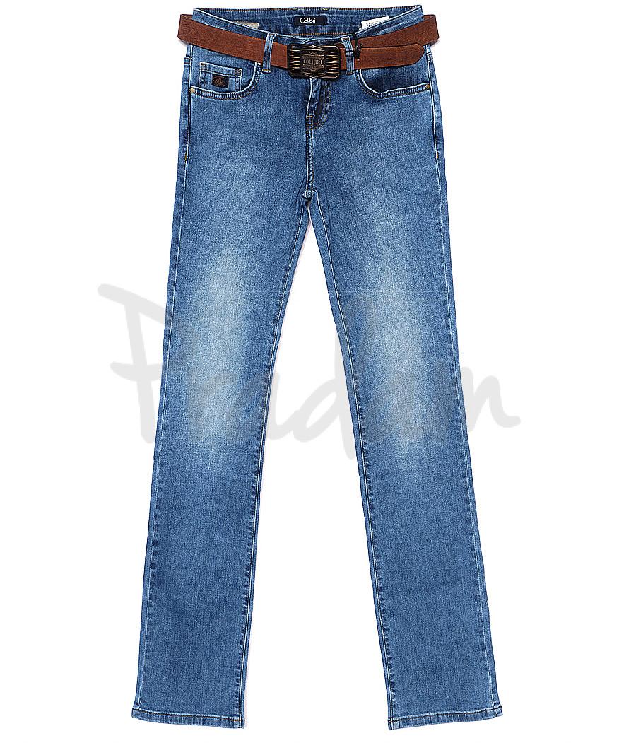 9441-636 Colibri джинсы женские прямые весенние стрейчевые (26-31, 6 ед.)