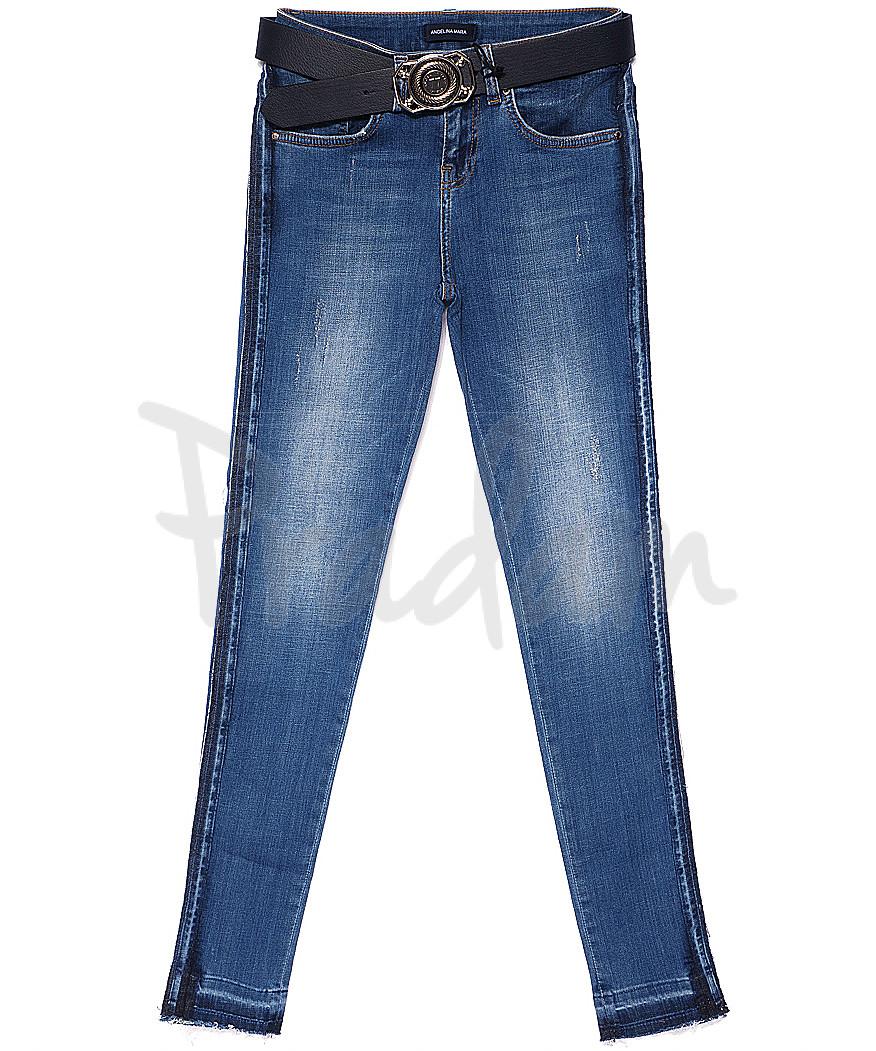 2019-629 Angelina Mara джинсы женские зауженные весенние стрейчевые (25-30, 6 ед.)