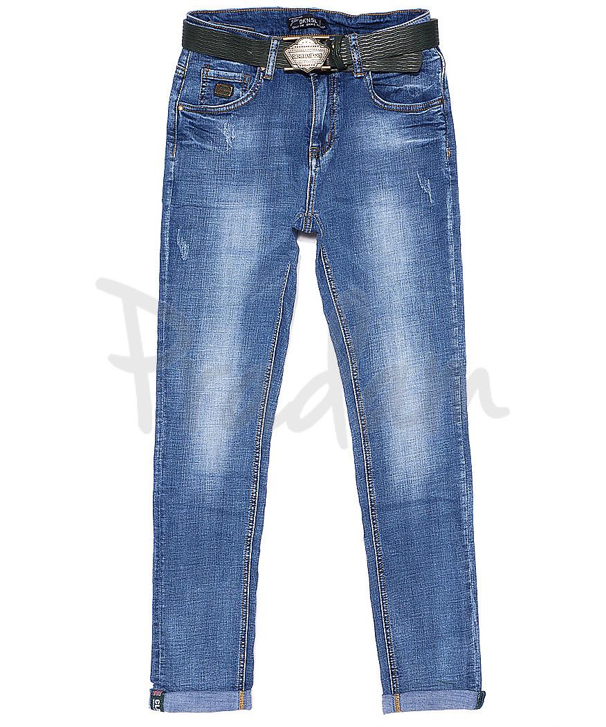 9036 Dknsel джинсы женские батальные с царапками весенние стрейчевые (28-33, 6 ед.)