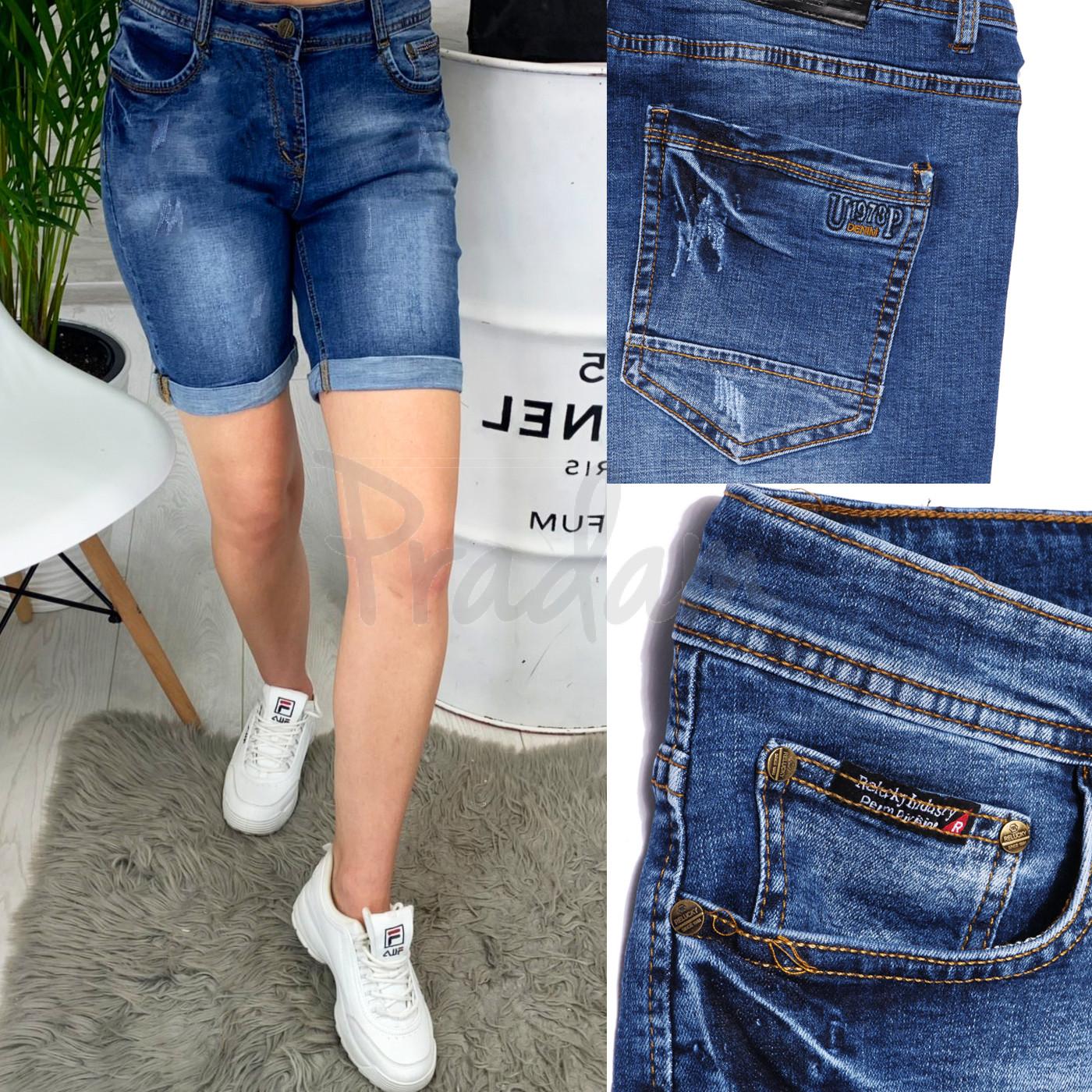 A 0583-16 Relucky шорты джинсовые женские батальные стрейчевые (32-42, 6 ед.)
