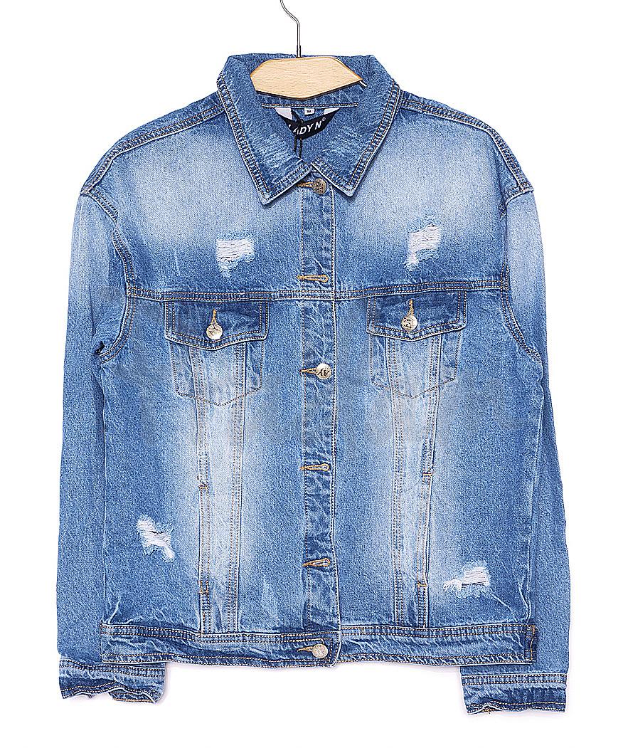 1281 Lady N куртка джинсовая женская с рванкой весенняя котоновая (S-2XL, 6 ед.)