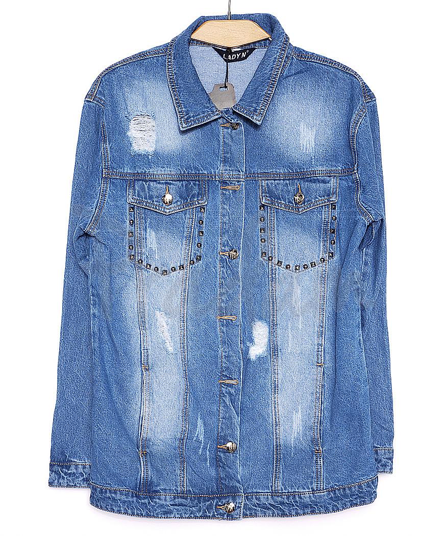 1282 Lady N куртка-кардиган джинсовая женская батальная с декоративной отделкой весенняя котоновая (L-4XL, 6 ед.)