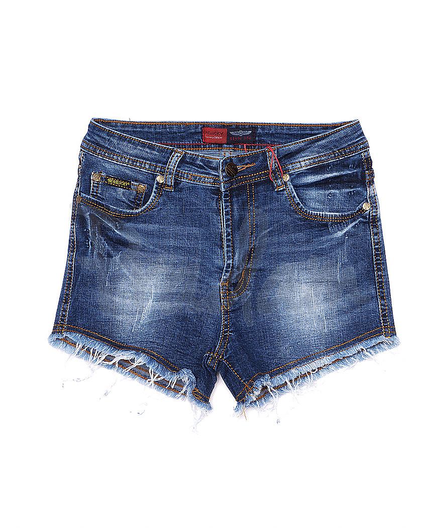 A 0065-15 Relucky шорты джинсовые женские с царапками стрейчевые (25-30, 6 ед)