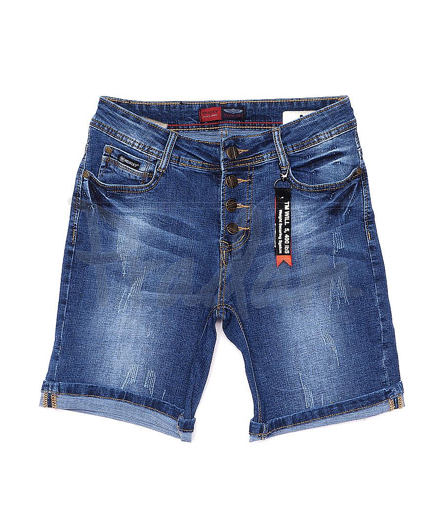 A 0146-15 Relucky шорты джинсовые женские с царапками стрейчевые (25-30, 6 ед)