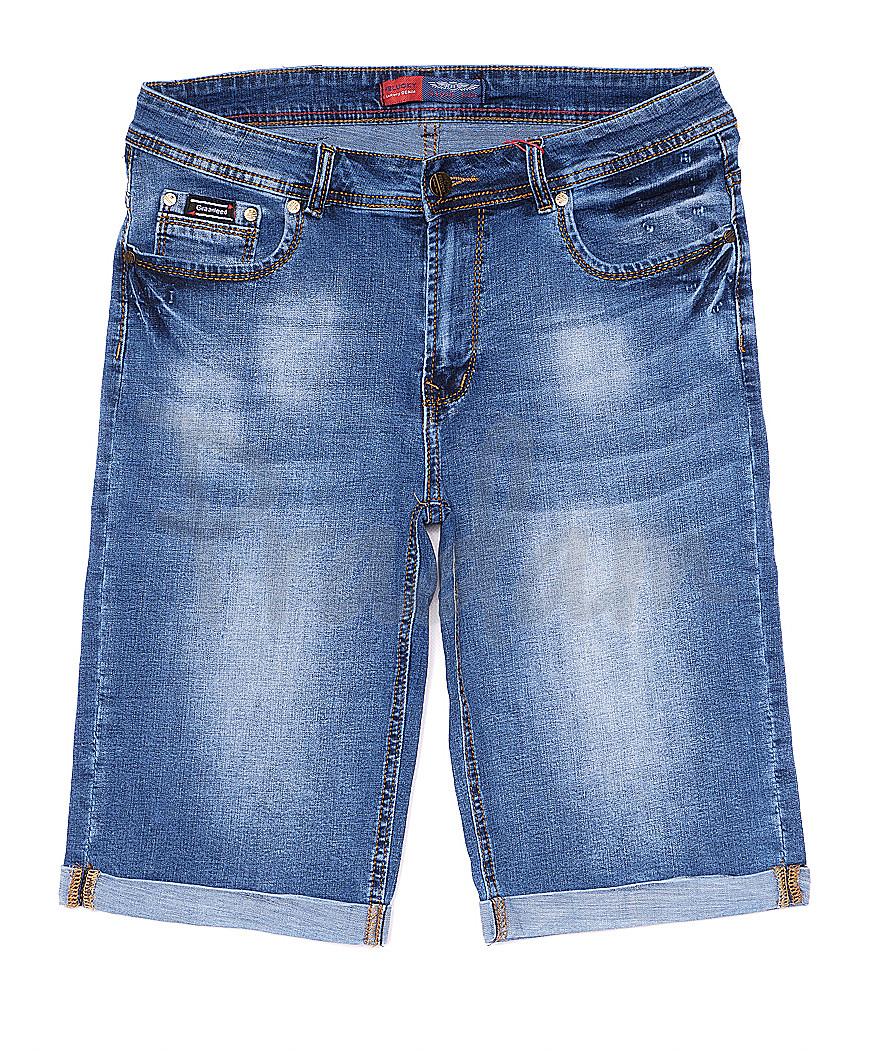 A 0575-15 Relucky шорты джинсовые женские батальные стрейчевые (31-38, 6 ед)