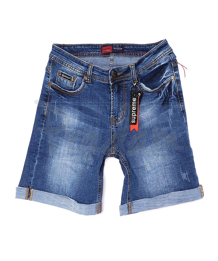 A 0616-15 Relucky шорты джинсовые женские с царапками стрейчевые (25-30, 6 ед)