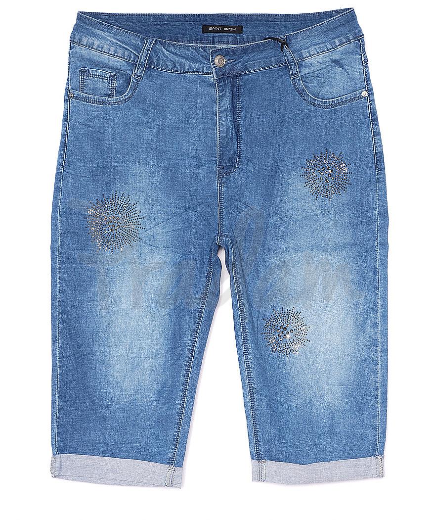 0123 Saint Wish шорты джинсовые женские батальные с декоративной отделкой стрейчевые (31-38, 6 ед.)