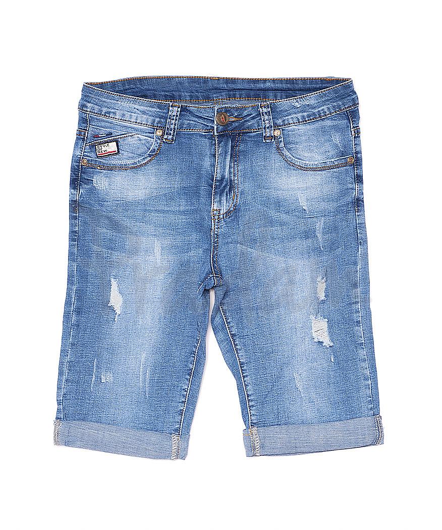 5084 New jeans шорты джинсовые мужские молодежные с рванкой и царапками стрейчевые (28-36, 8 ед.)