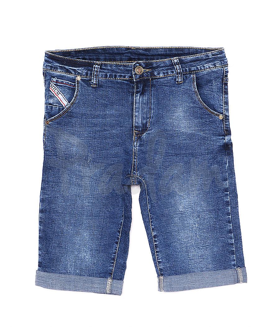 5063 New jeans шорты джинсовые мужские молодежные стрейчевые (28-36, 8 ед.)