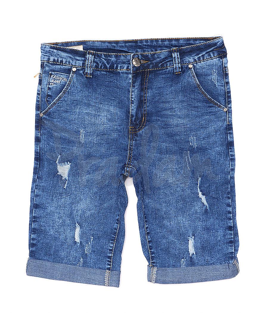 5077 New jeans шорты джинсовые мужские с рванкой и царапками стрейчевые (29-38, 8 ед.)