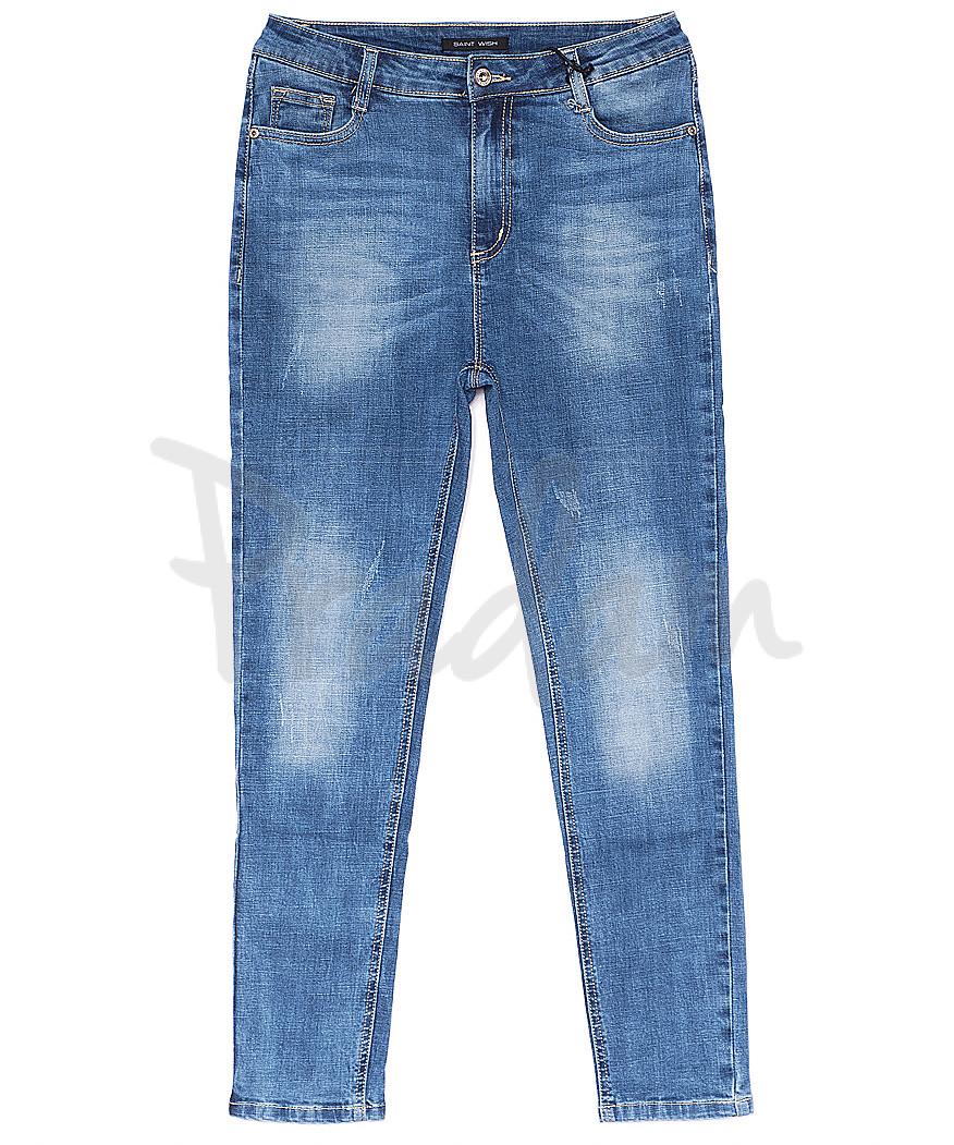 0118 Saint Wish джинсы женские батальные зауженные весенние стрейчевые (28-33, 6 ед.)