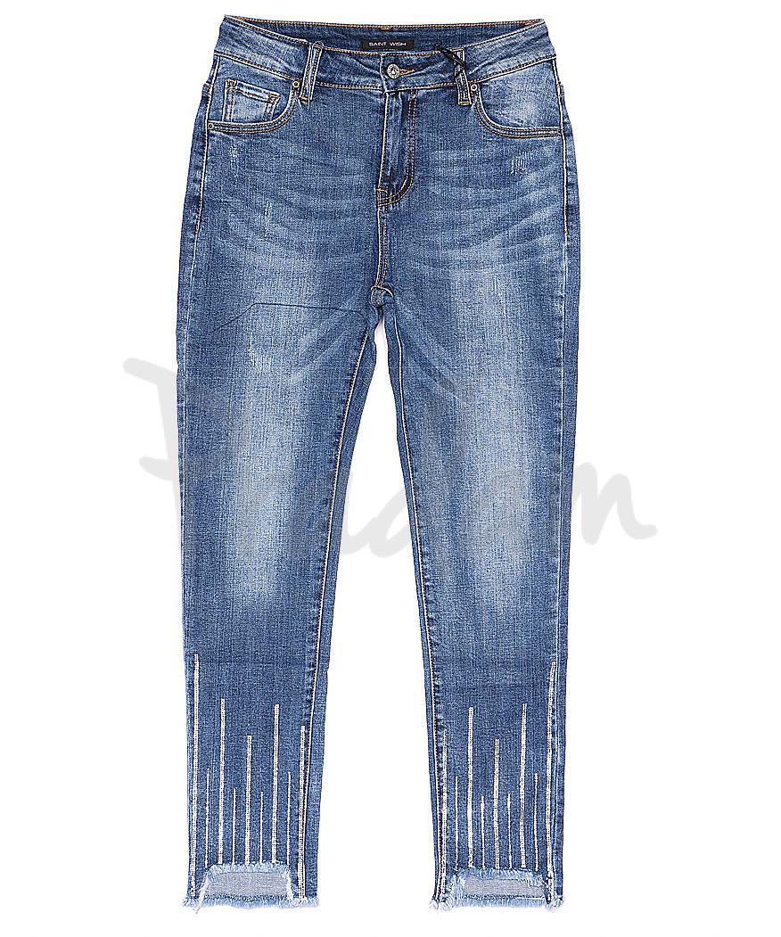0151 Saint Wish джинсы женские стильные весенние стрейчевые (25-30, 6 ед.)