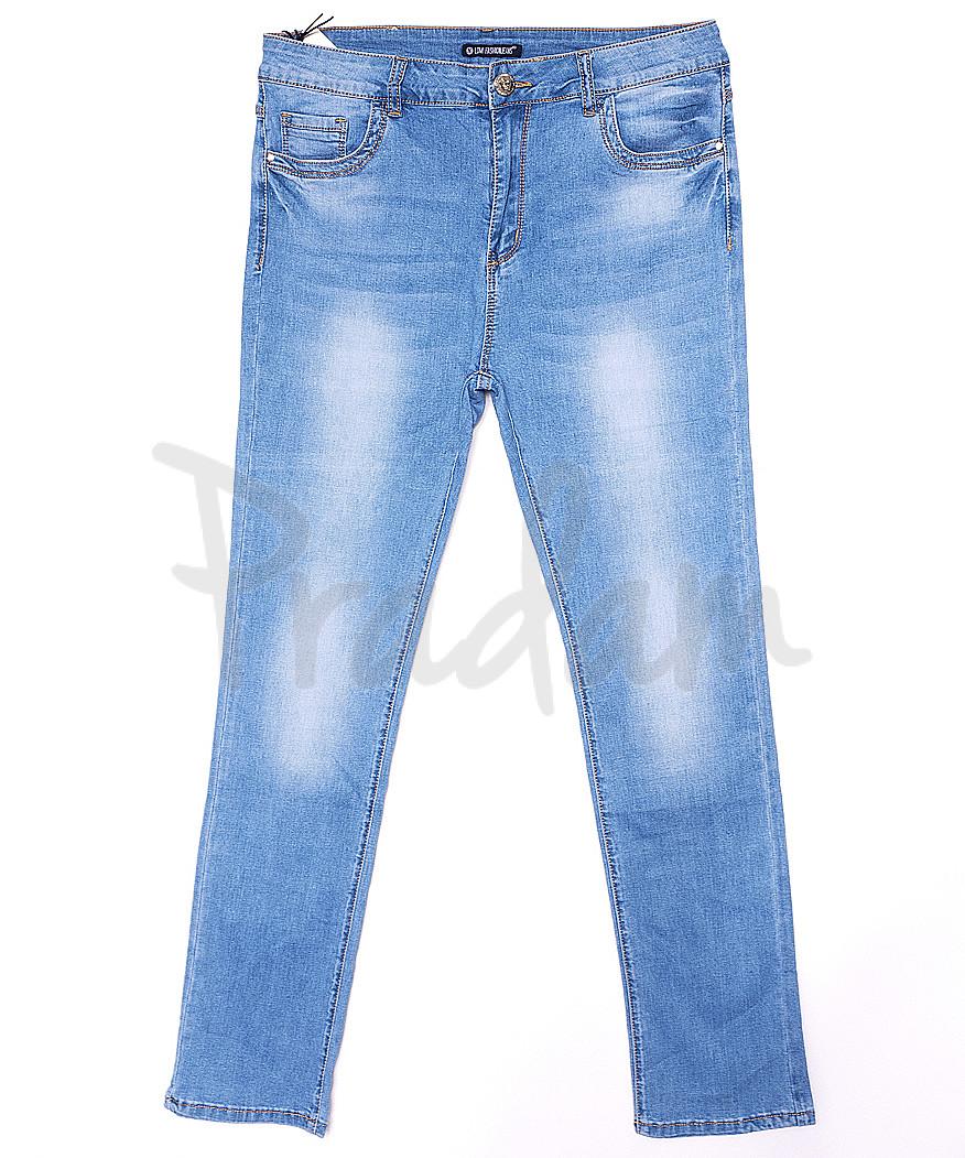 9311 LDM джинсы женские батальные с теркой летние стрейчевые (32-42, 6 ед.)