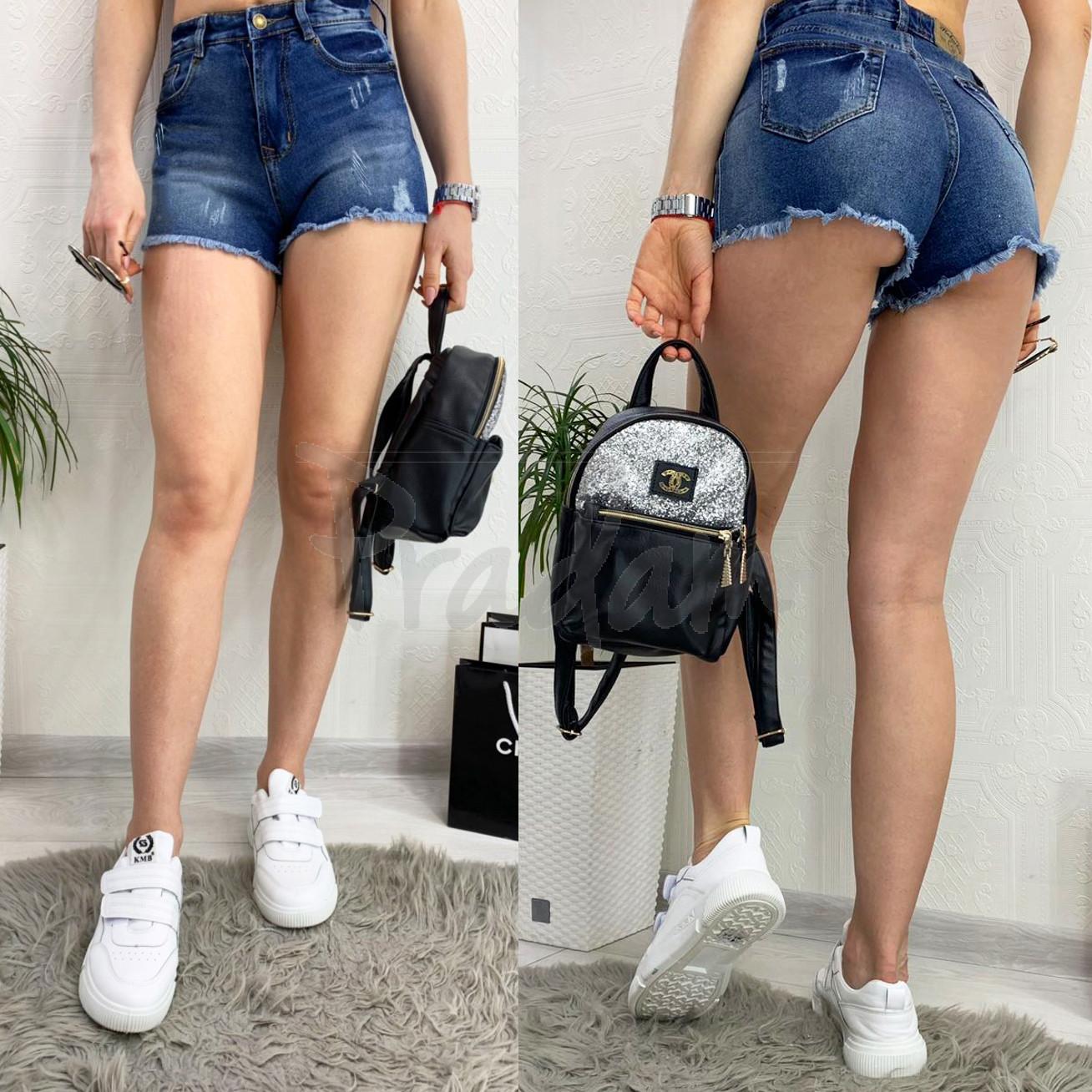 A 0077 (A77) Relucky шорты джинсовые женские с рванкой и царапками стрейчевые (25-30, 6 ед)