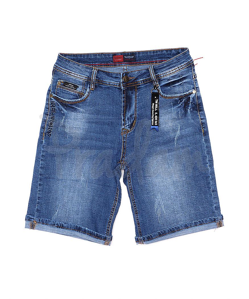 A 0573-15 Relucky шорты джинсовые женские батальные с царапками стрейчевые (28-33, 6 ед.)
