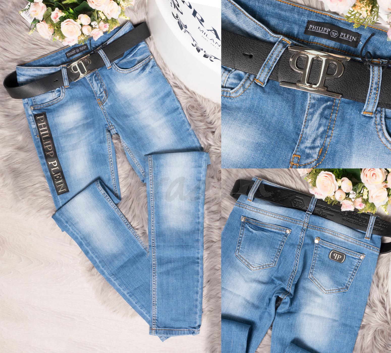 0602 Philipp Plein джинсы женские зауженные весенние стрейчевые (26-30, 5 ед.)