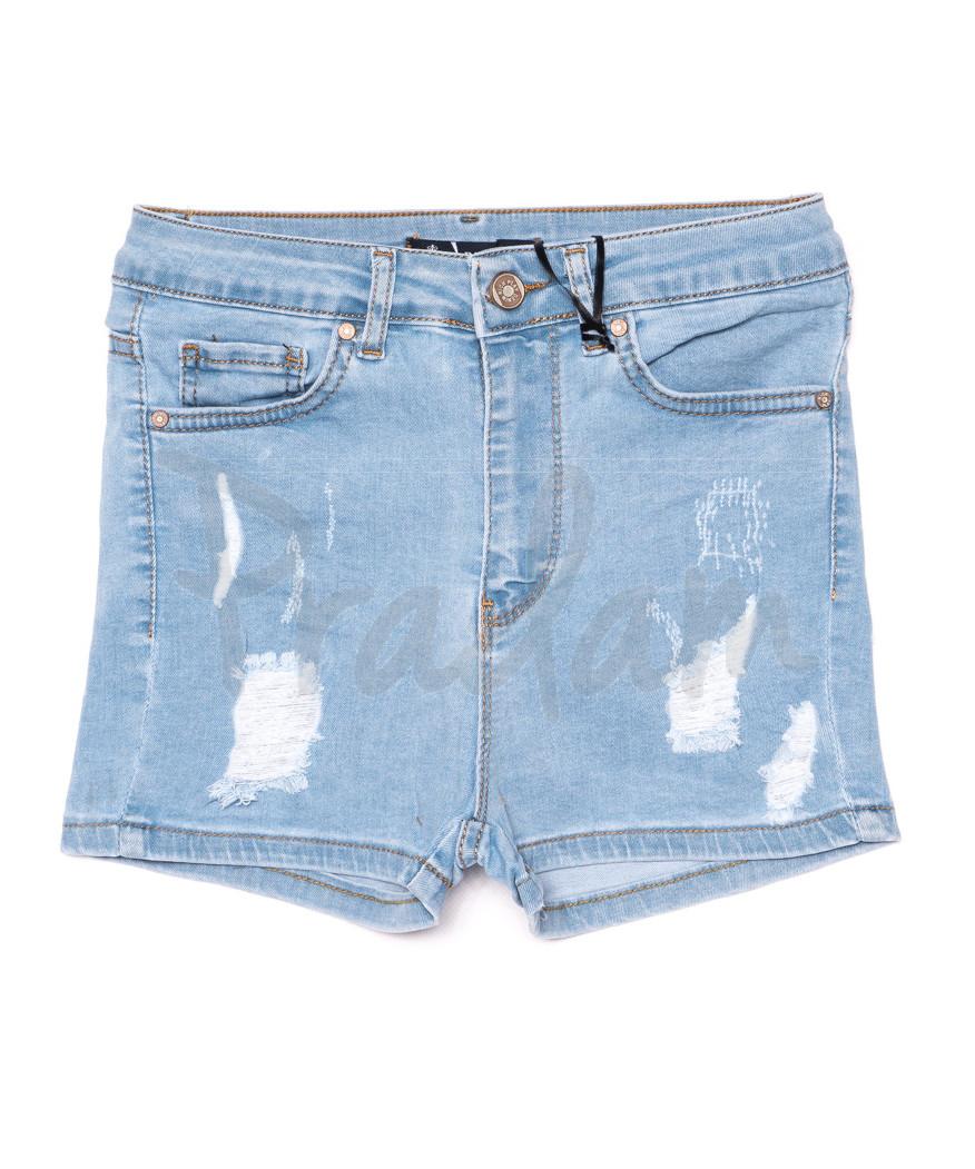 94234 Rich Play шорты женские голубые рванка (26-32, 7 ед.)