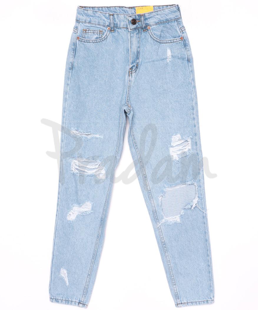 1780 Real Focus джинсы мом летние коттон (26-32, 4 ед.)