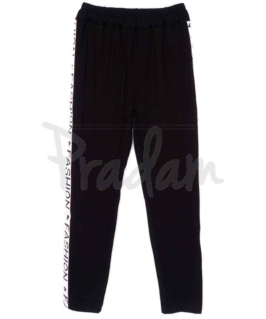 8356 Yimeite брюки женские батальные с лампасом (28-33, 6 ед.)