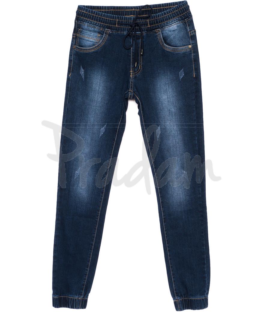 0685 Bagrbo джинсы мужские молодежные на резинке с царапками осенние стрейчевые (28-36, 8 ед.)