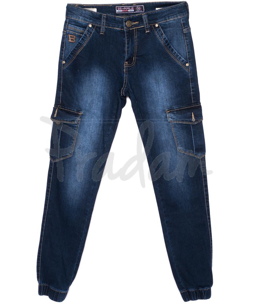6112 Bagrbo джинсы мужские молодежные на манжете осенние стрейчевые (27-34, 8 ед.)