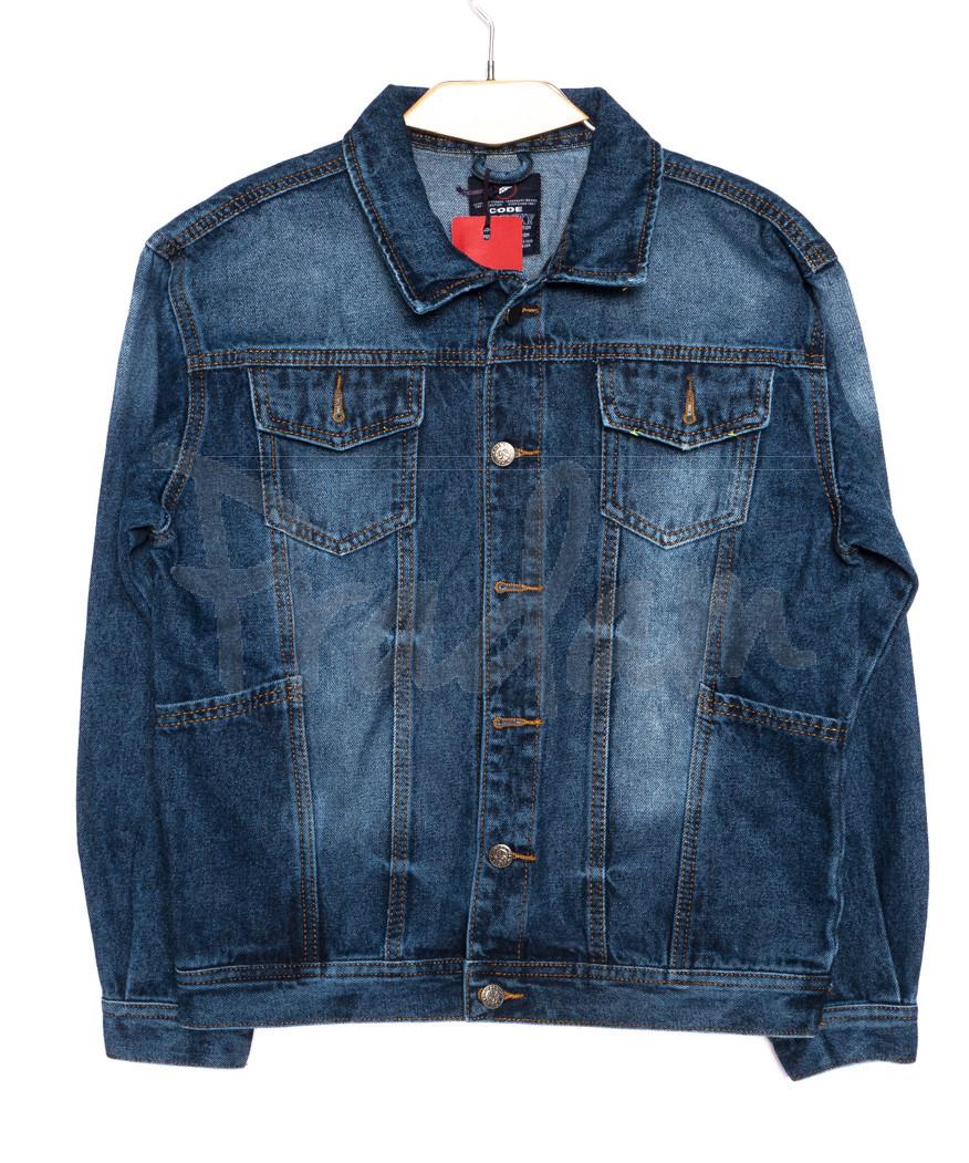 A 0204-1 Relucky куртка джинсовая женская осенняя котоновая (S-3XL, 6 ед.)