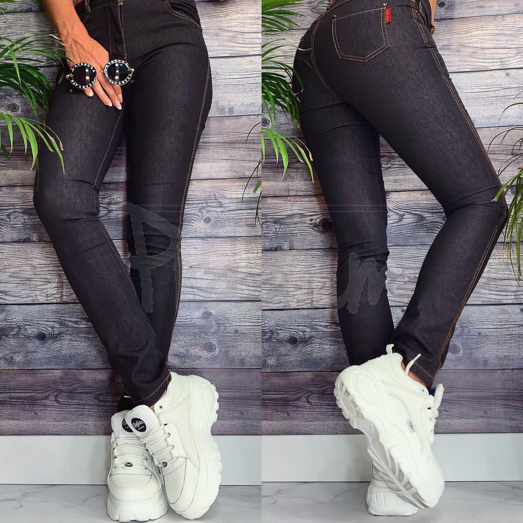 0981-1 Kadeqi брюки женские текстильные тонкие стрейчевые (25-30, 6 ед.)