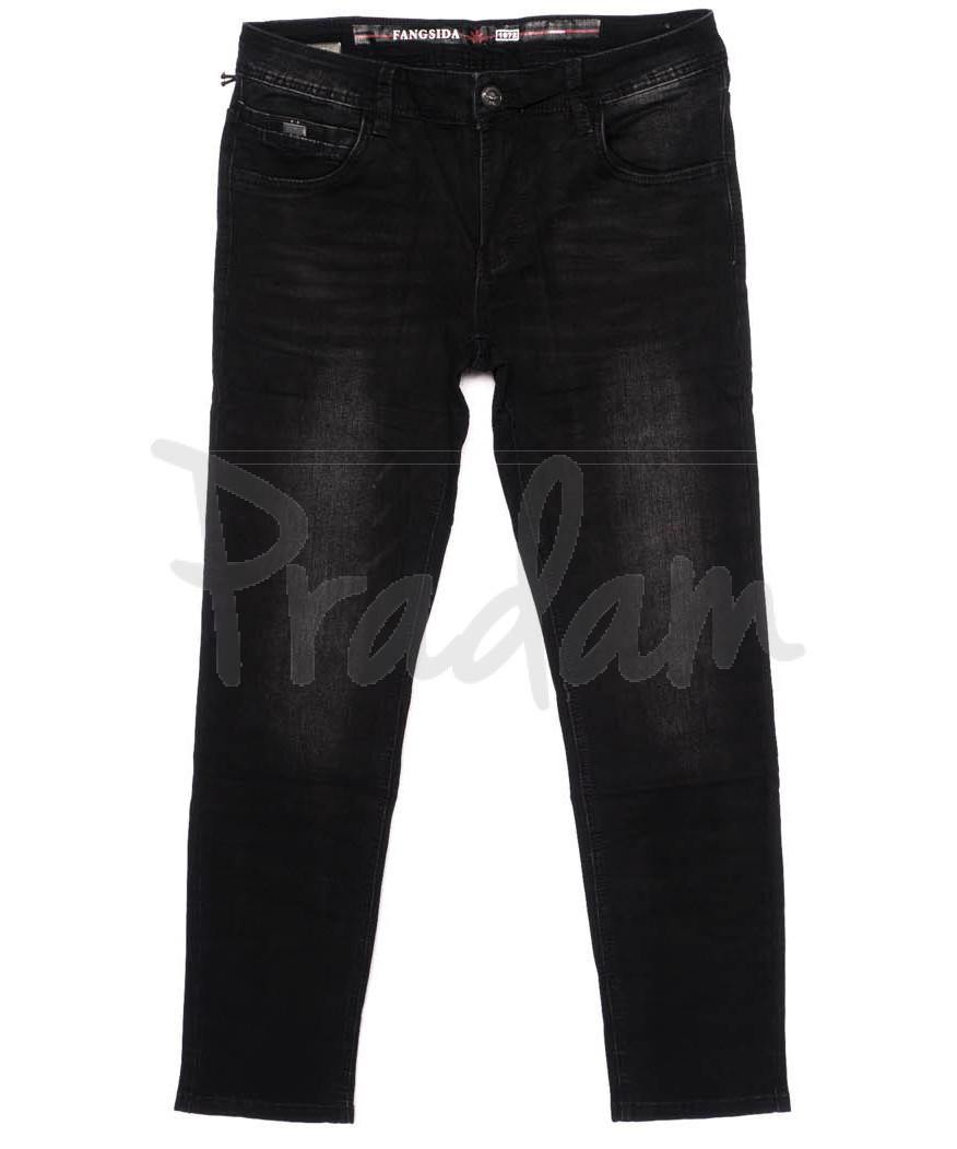 8176 Fangsida джинсы мужские темно-серые осенние стрейчевые (30-38, 8 ед.)