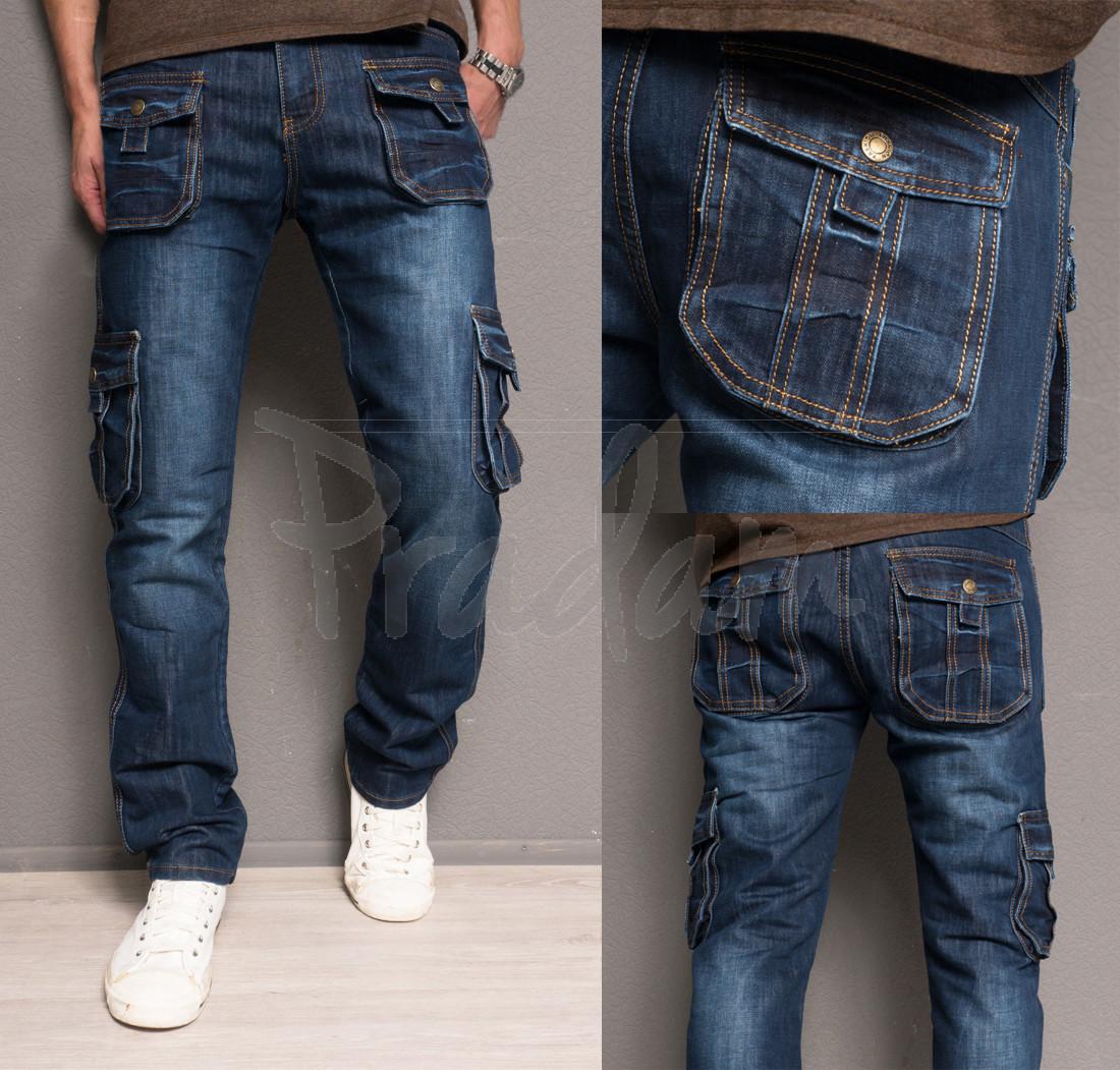 5001 Attrend джинсы мужские молодежные с накладными карманами весенние котоновые (28-36, 8 ед.)