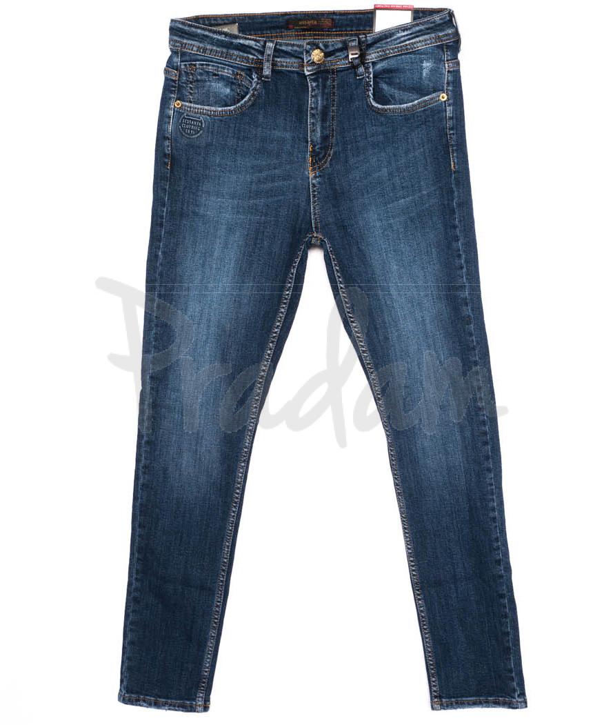 15070 Sessanta джинсы женские синие осенние стрейчевые  (25-30, 6 ед.)