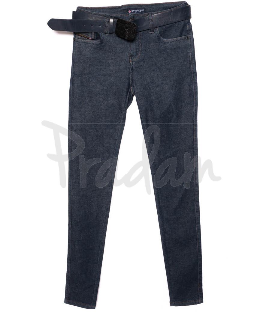5895 Dimarkis Day джинсы женские зауженные синие осенние стрейчевые (25-30, 6 ед.)