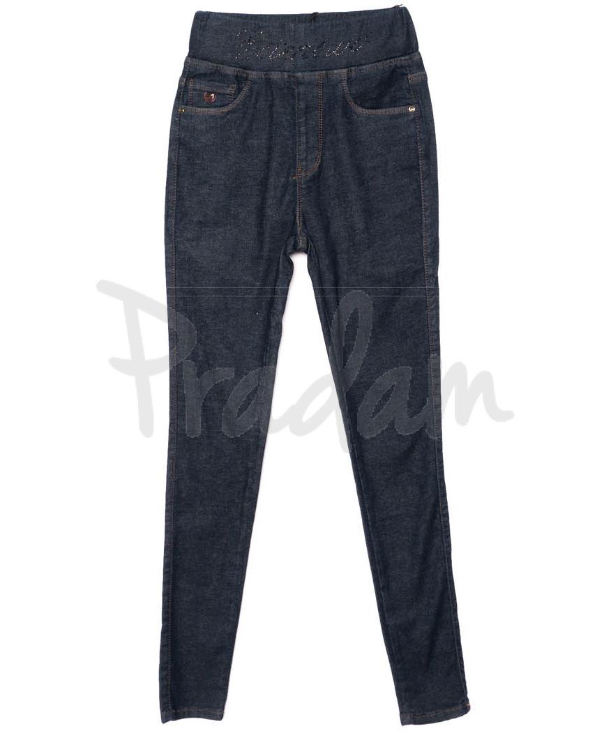 5816 Dimarkis Day джинсы женские на резинке синие осенние стрейчевые (25-30, 6 ед.)