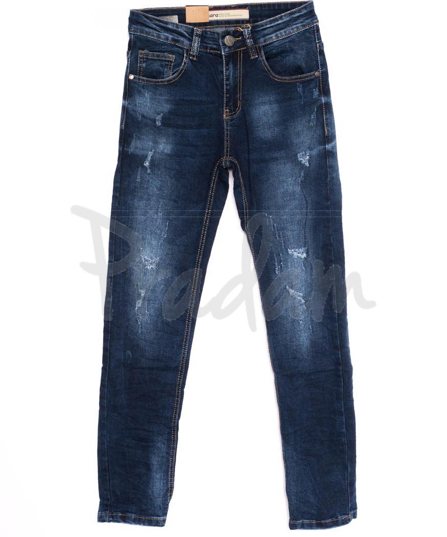 1231 M.Sara джинсы мужские с царапками синие осенние стрейчевые (29-38, 8 ед.)