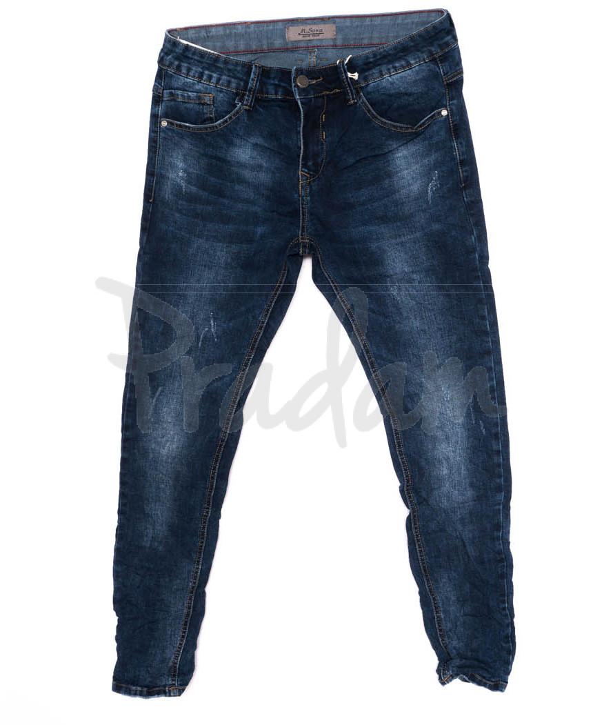 0221 M.Sara джинсы мужские синие осенние стрейчевые (29-36, 6 ед.)