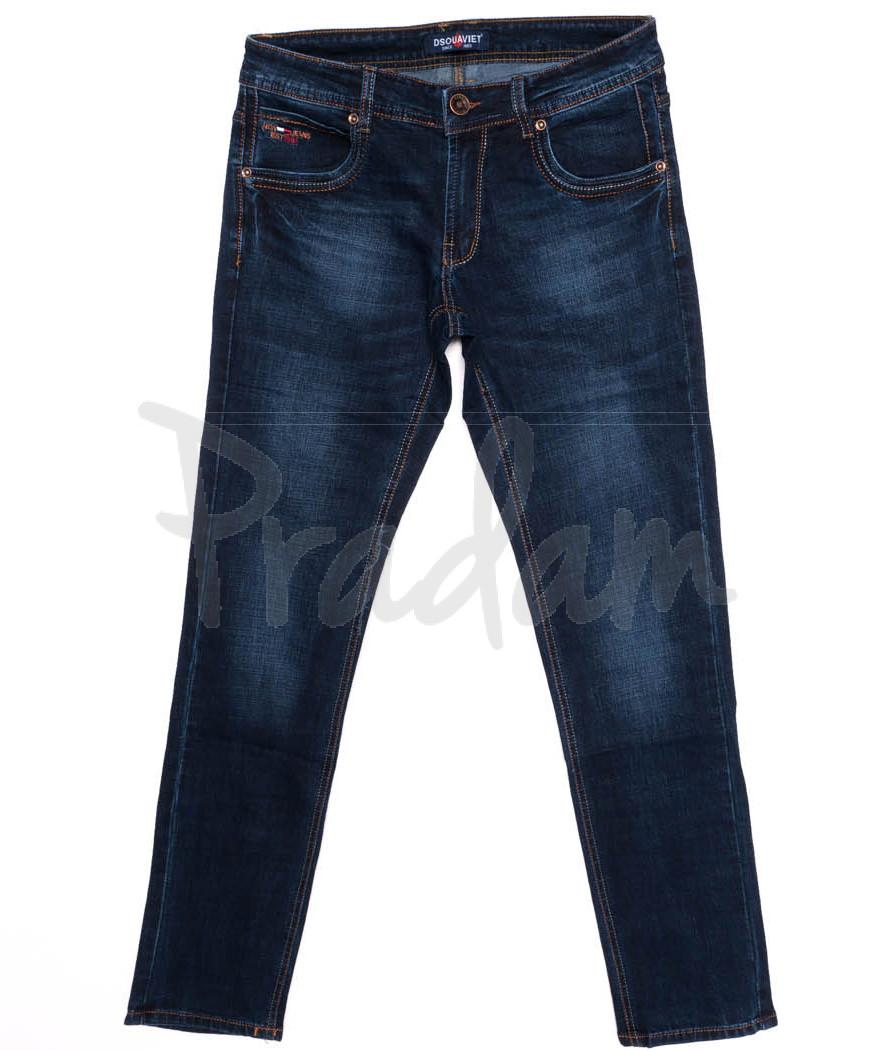 2005 DSOUAVIET джинсы мужские синие осенние стрейчевые (29-38, 8 ед.)